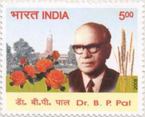 Benjamin Peary Pal-Scientist of India