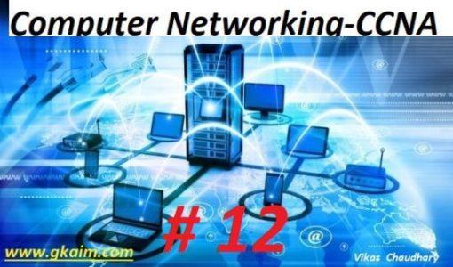 Computer Networking - gkaim