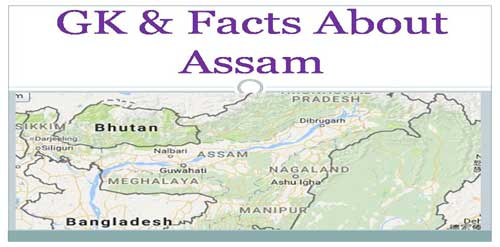 General knowledge, Important Points, Facts about Assam