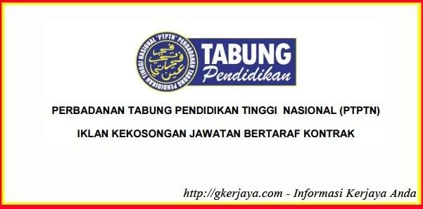 Jawatan Penolong Pegawai Tadbir PTPTN