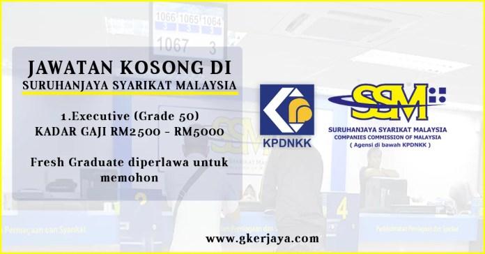 Jawatan Kosong Suruhanjaya Syarikat Malaysia