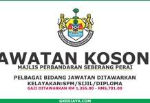 Iklan Jawatan Kosong Majlis Daerah Seberang Perai