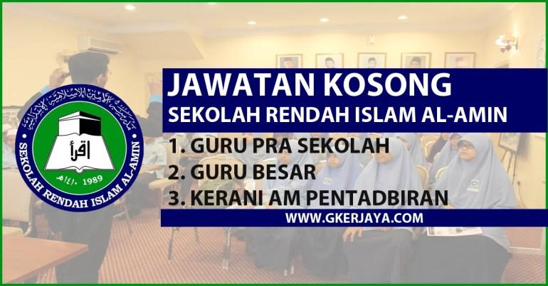 iklan-jawatan-kosong-di-sekolah-rendah-islam-al-amin