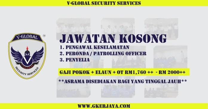 jawatan-kosong-di-unit-sekuriti-v-global-security-services