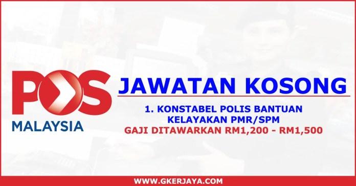 Jawatan kosong Konstable Polis Bantuan Pos Malaysia berhad