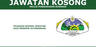 Jawatan kosong Majlis Perbandaran Kemaman