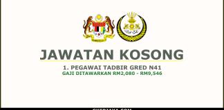 Jawatan kosong Pegawai Tadbir Gred N41 SUK Negeri Perak