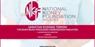 Jawatan kosong Yayasan Buah Pinggang Kebangsaan Malaysia