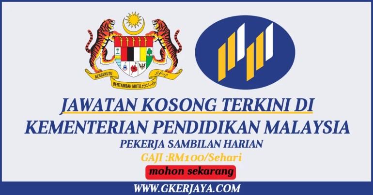 jawatan-kosong-terkini-kementerian-pendidikan-malaysia