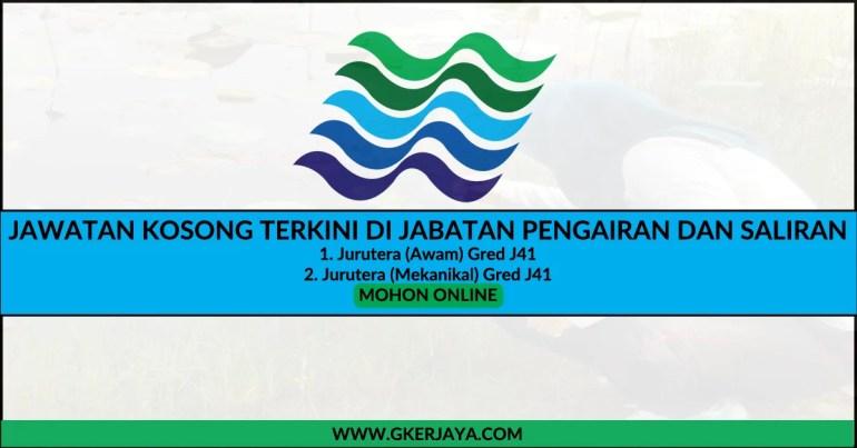 Kemaskini Suruhanjaya perkhidmatan Awam Negeri Sarawak
