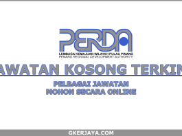 Kerja Kosong Lembaga Kemajuan Wilayah Pulau Pinang PERDA