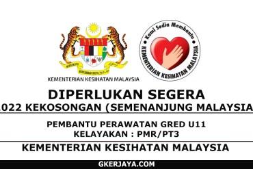 Kerja Terkini Pembantu Perawatan Kesihatan Gred U11 (1)