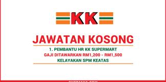 Kerja kosong HR assistant KK supermart