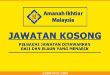 Kerja kosong terkini Amanah Ikhtiar Malaysia (1)