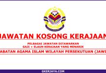 Peluang Kerjaya Jabatan Agama Islam Wilayah Persekutuan