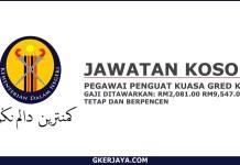 Peluang Kerjaya Kementerian Dalam Negeri