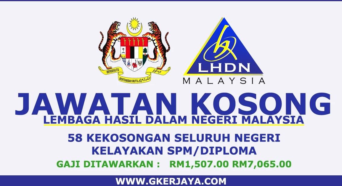 Peluang kerjaya LHDN terkini