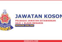Peluang kerjaya Majlis Bandaraya Petaling Jaya