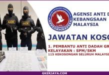 Peluang kerjaya Pembantu Anti Dadah