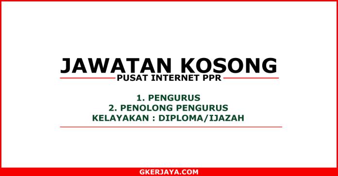 Peluang kerjaya Pusat Internet PPR (1)
