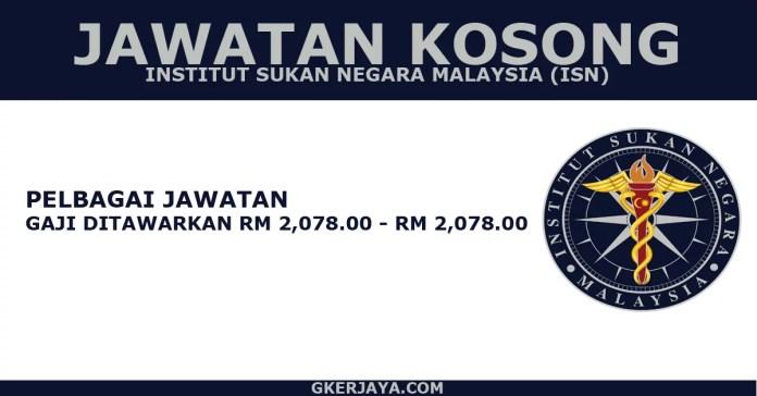 Peluang kerjaya di Institut Sukan Negara Malaysia