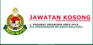 Pengambilan 2018 Pegawai Imegresen Gred K19