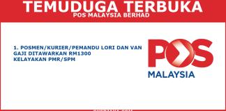 Temuduga terbuka Pos Malaysia Berhad Terkini
