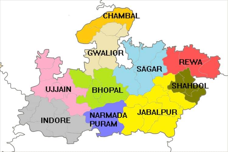 MP का प्रशासनिक क्षेत्र – जिला, तहसील और विकासखंड