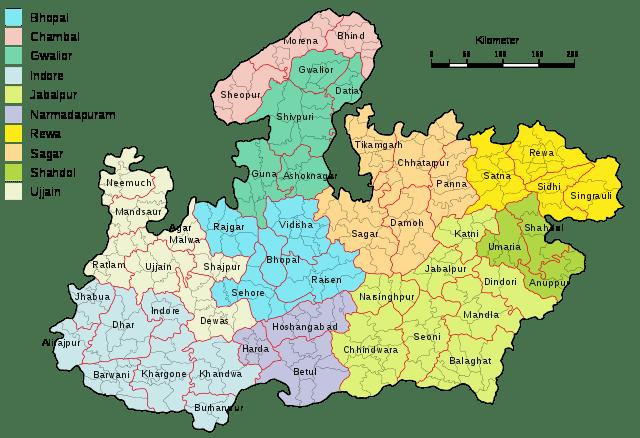 मध्यप्रदेश राज्य - Madhya Pradesh State