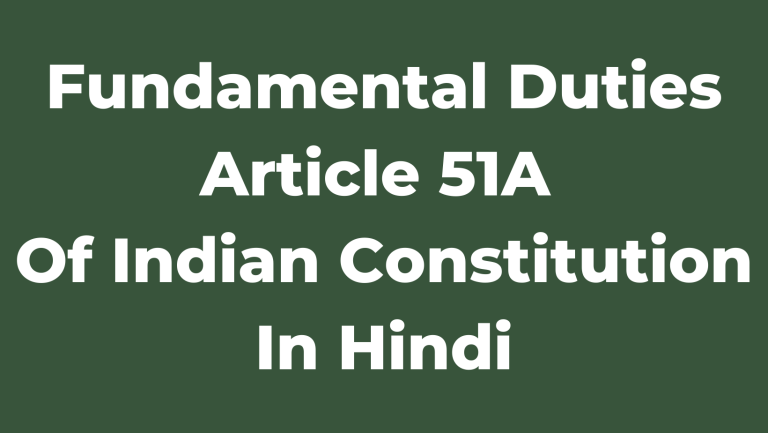 Article 51A In Hindi | Fundamental Duties Article 51A | Article 51A Of Indian Constitution