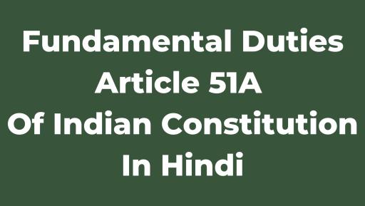 Fundamental Duties Article 51A in hindi