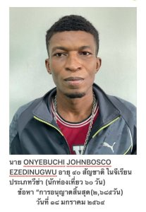 Nigerian Man Arrested In Thailand For Overstaying His 60-day Tourist Visa By 7 Years 1