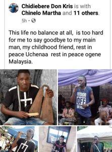 Popular Upcoming Nigeria Artiste Allegedly Shot Dead By Unknown Gunmen In Anambra (Photos) 1