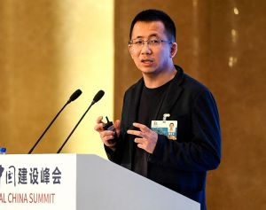 TikTok CEO Zhang Yiming Resigns With A $44 Billion To Read Books And Daydream