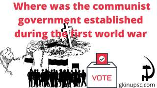 Where was the communist government established?