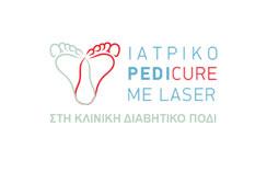 Laser Pedicure Διαβητικού Ποδιού