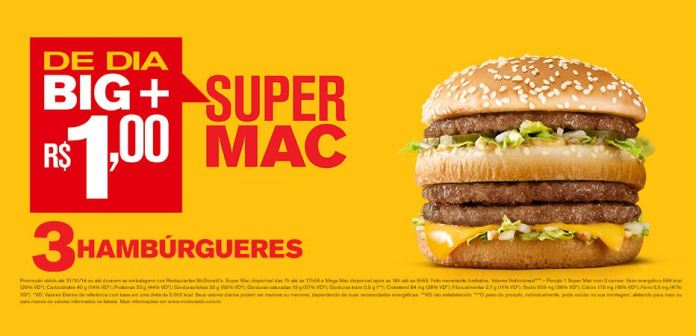 reproducao-site-mc-donalds-super-mac-3-hamburgueres-blog-geek-publicitario-