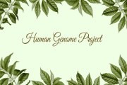 Human Genome Project: