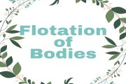 Flotation of Bodies