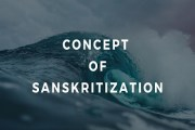 Concept of Sanskritization
