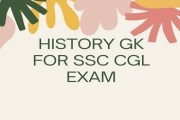 History GK For SSC CGL Exam