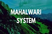 Mahalwari System or Village Settlement 1822