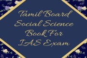 Download Tamil Board Social Science Book For IAS Exam