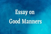 Short Essay on Good Manners