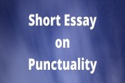 Short Essay on Punctuality