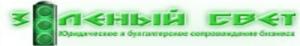 логотип Зеленый Свет