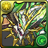 [Unleashed Knight Dragon King, Nordis]
