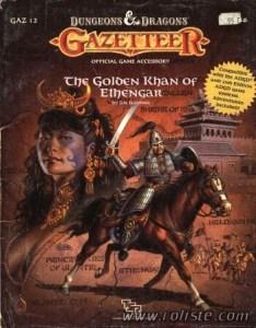 Gazetteer_Athtuagins2