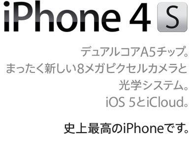 20111019-223555.jpg