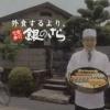 【CM】宅配寿司『銀のさら』のCMがおもしろすぎるwww